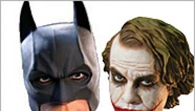 Батман и Жокера