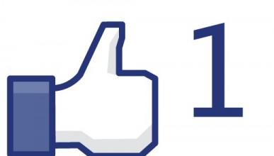 Facebook превзема света