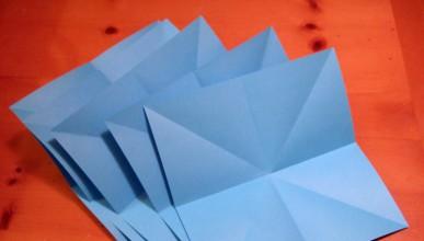 Сгъване на лист хартия