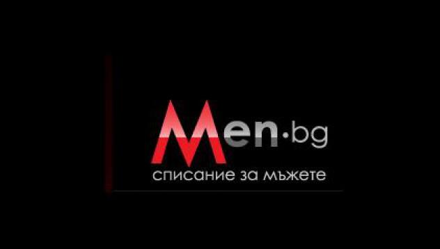 Хартиено Men.bg
