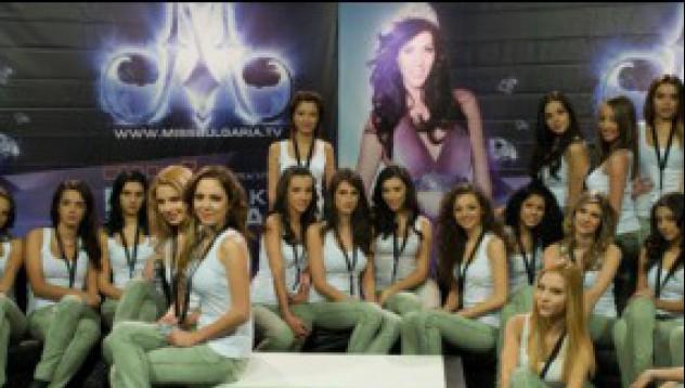 Кандидатките за Мис България 2012