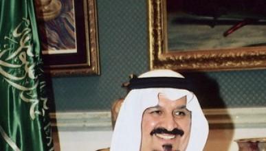 Принцът на Саудитска Арабия