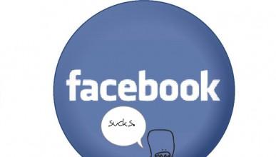 Facebook рап