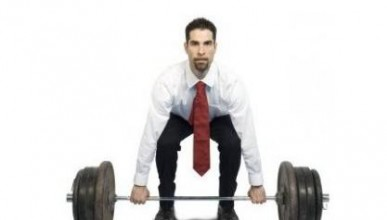 Хората във фитнес-залата - Част 1