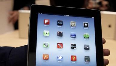 Проблеми с iPad
