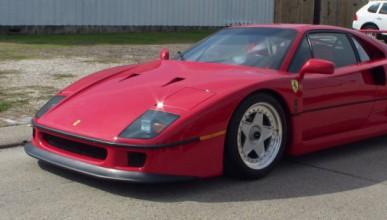 Най-рядкото Ferrari