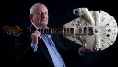 Уникална китара