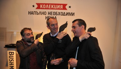 Над 300 гости вдигнаха тост с Колъм Игън