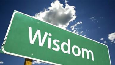 Мъдрост