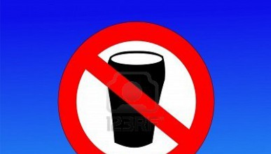 Кога НЕ трябва да пиеш