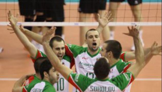 България наказа Германия