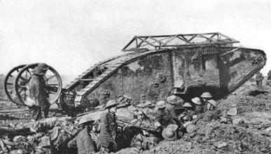 Първият танк
