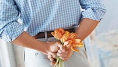 Подаряваш цветя