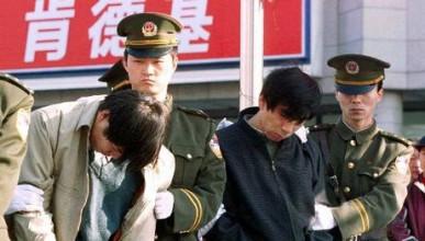 Китай и смъртната присъда