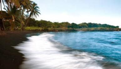 Странните плажове