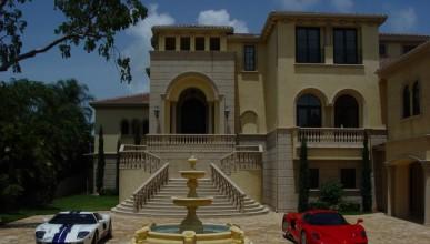 Къщата на мечтите