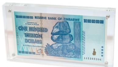 Банкнотата