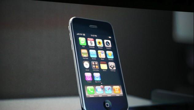 Всичко за iPhone