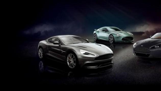 Aston Martin с турне