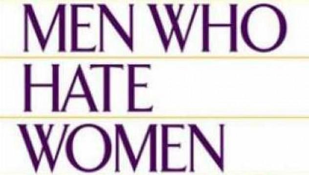 Жените – (не)видима заплаха