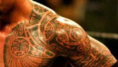 Татуировките - Част 1