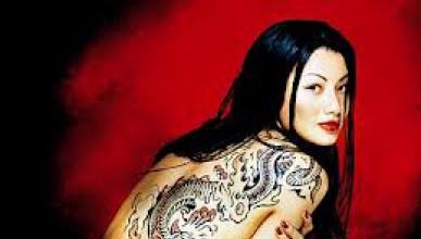 Татуировките - Част 4