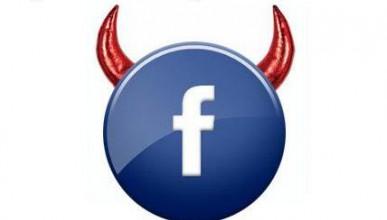 Анти facebook