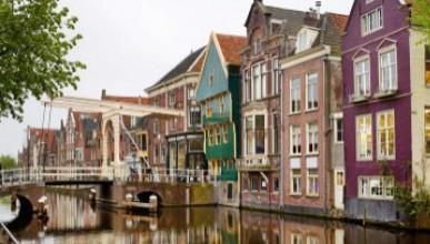 Спечели тур в Амстердам