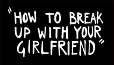 Как да скъсаш с нея