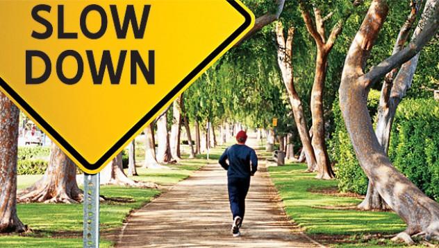 Бягай по-бавно