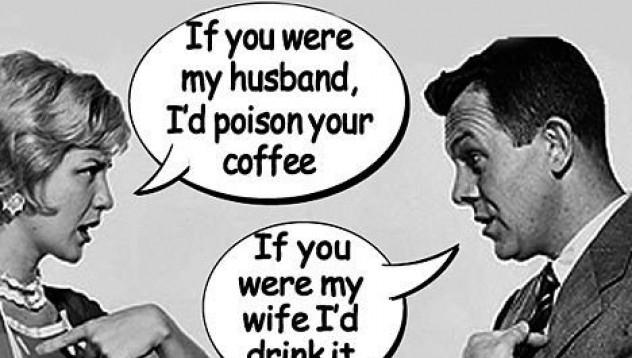 Секс и брак
