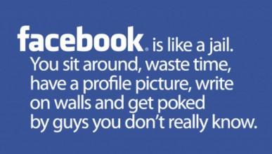 Онези приятели от фейсбук
