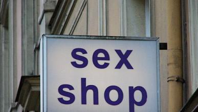 Какво можеш да научиш от Sexshop
