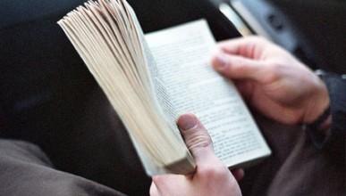Книги и четене