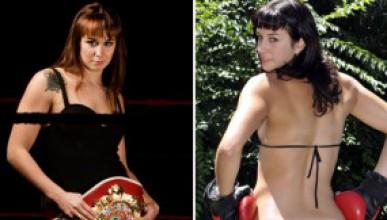 Уругвайска боксьорка с компромати