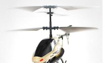 Шпионин с хеликоптер
