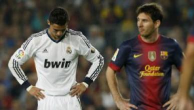Барселона и Реал Мадрид