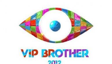 VIP Brother и Men.bg