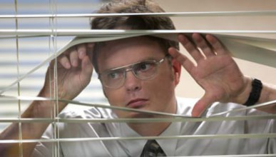 Странните хора в офиса