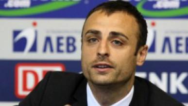 Бербатов ще идва в София