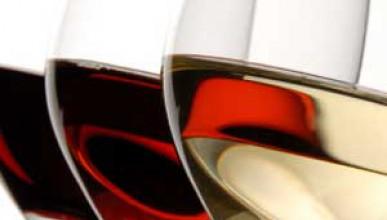 Вино за 16 милиона