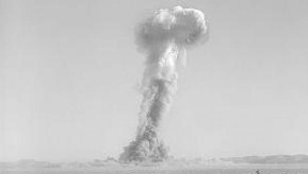 САЩ и радиацията