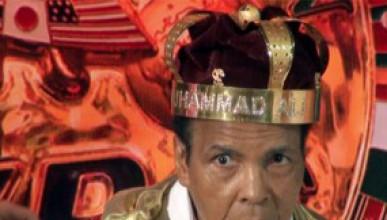 Али стана крал на бокса