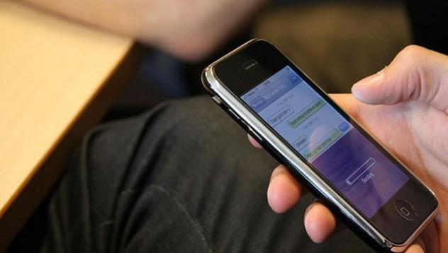 Телефонът те издава, че кръшкаш!