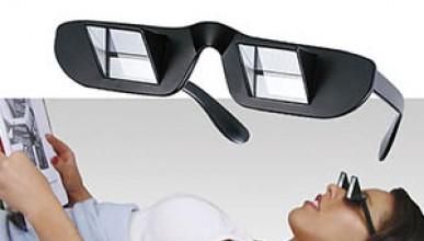 Очила за мързеливци
