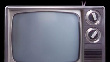 Най-големият телевизор