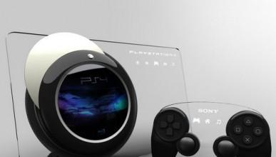 Playstation 4 може да бъде разкрит