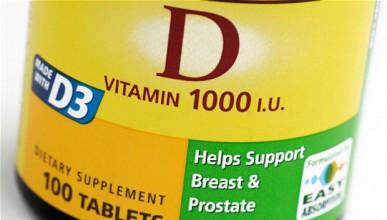 Витамин D и фитнесът