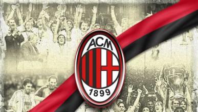 Милан мисли за феновете си