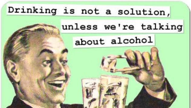 Алкохолът не убива
